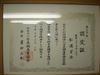 DSC06630.JPG